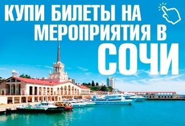 Цирк в нижневартовске купить билет билет на концерт хворостовского