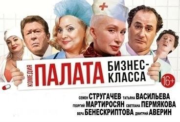 Купить билет онлайн на концерт нижневартовск киев купить билеты цирк